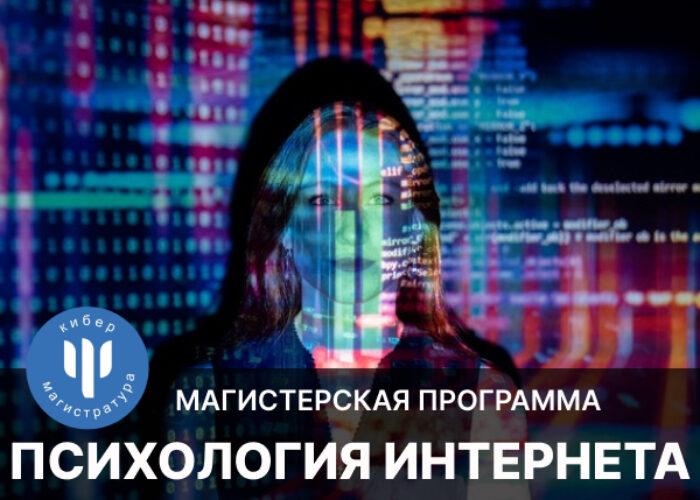 https://childresearch.ru/wp-content/uploads/2021/06/group-12-700x500.jpg